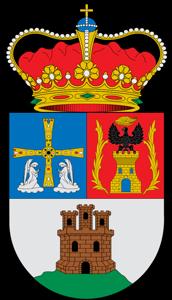 Escudo de Vegadeo